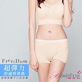 【BeautyFocus】台灣製無縫俏臀超彈力平口褲-2454膚色