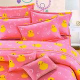 《KOSNEY 黃色小鴨-粉》雙人四件式活性精梳棉兩用被床包組台灣製造