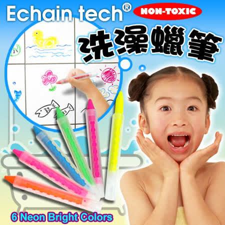 【生活百貨任選】Echain tech兒童洗澡蠟筆組-一般色6入