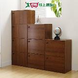 小田園高級雙門木製組合收納櫃