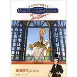 安徒生經典故事系列DVD13--笨蛋傑克
