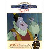 安徒生經典故事系列DVD4--豌豆公主