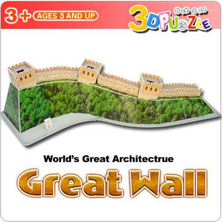 【生活百貨任選】 3D立體拼圖之-世界好好玩-長城