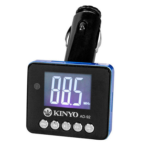 ~KINYO~車用無線遙控器音響轉換器 AD~92