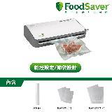 美國FoodSaver-家用真空包裝機FM2110P 送夾鏈袋轉接頭組+11吋裸裝真空卷X2+三明治盒1入