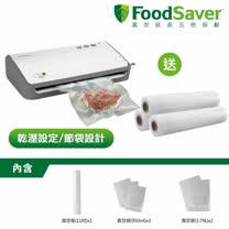 美國FoodSaver家用真空保鮮機FM2110 送 11吋真空裸裝卷+夾鏈袋轉接頭組