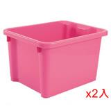 ★2件超值組★樹德SHUTER萬用置物盒NHA-2328-甜心粉紅(28*22.5*17cm)