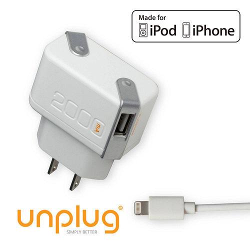 unplug 2A雙USB旅行用充 lightning傳輸線
