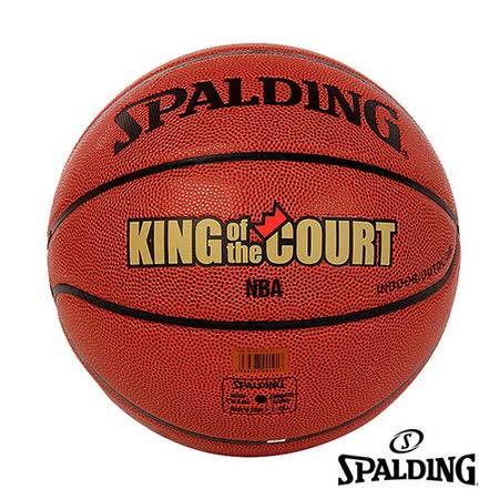 斯伯丁授權 籃球74-105X  Spalding NBA King Of The Court