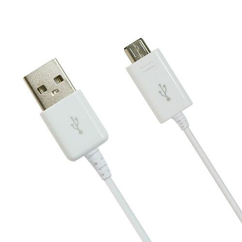 三星新款加長款線長120公分 SAMSUNG Tab4 7.0 Tab3 TabPRO 8.4 Note Pro 12.2 Tab s 10.5 MICRO USB 原廠傳輸線 充電線
