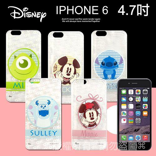 迪士尼授權正版 IPHONE 6 4.7吋 徽章系列透明彩繪軟式保護殼 手機殼