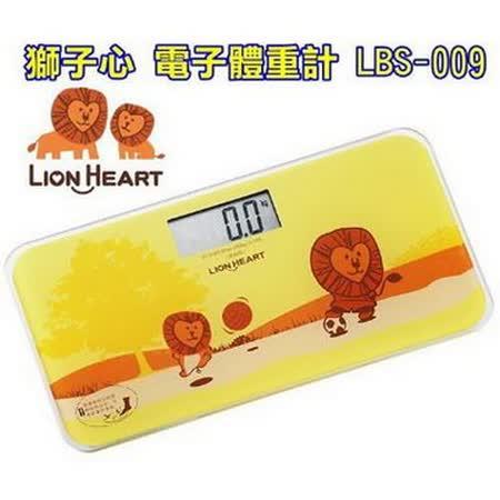 【LION HEART 獅子心】 電子體重計 LBS-009