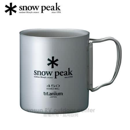 日本 Snow Peak 鈦金屬雙層杯