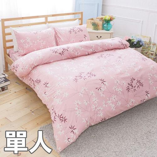 La Veda【織花之戀-粉】單人三件式純棉兩用被床包組