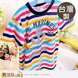 魔法Baby~台灣製大童短袖T恤 k40326