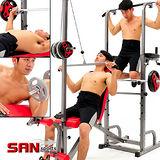 【SAN SPORTS】第五代室內單槓雙槓+拉桿舉重床 MC177-10105 重量訓練機.仰臥起坐板.健腹機