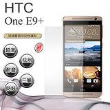 VXTRA 宏達電 HTC One E9 / E9+ 雙卡機 共用 防眩光霧面耐磨保護貼