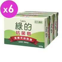 綠的GREEN<br>抗菌皂3入組(共6組)