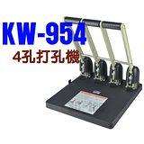 打孔機 KW-trio KW-954 KW954 4孔 四孔 打洞機 打孔器 ~另有 KW-952