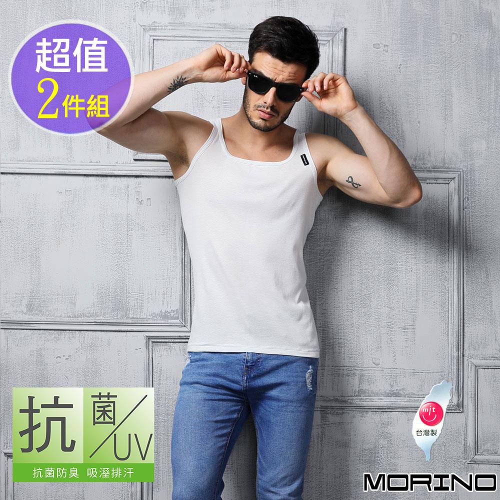 【MORINO摩力諾】抗菌防臭速乾背心-白色(2件組)