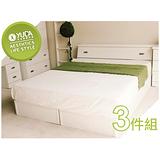 「全面升級半封床底」5尺純白雙人(床頭箱+床底+床頭櫃)3件組 床架組/ 床底組/床組【YUDA】