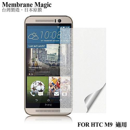 星砂 HTC ONE M9 金蔥鑽石螢幕保護貼