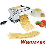 《德國WESTMARK》不鏽鋼手搖式製麵機 6130 2260