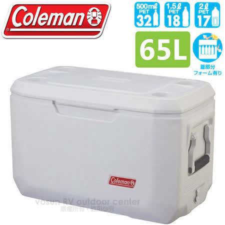 美國Coleman Xtreme 高效能行動冰箱冰箱65L
