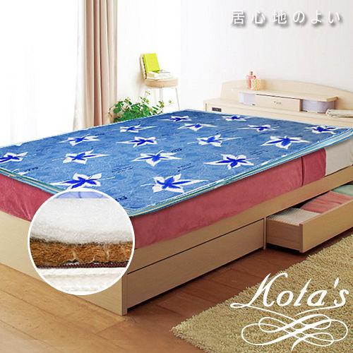 【KOTAS】仿藤椰絲透氣床墊 夏季 涼感 冬夏兩用(單人 藍色)