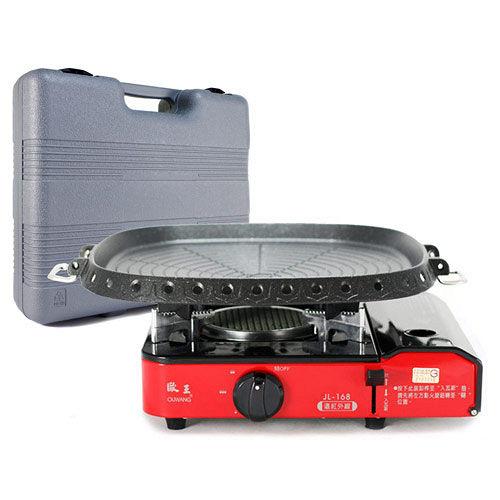 歐王OUWANG-卡式休閒爐JL-168(附PE外盒) + 韓國最新火烤兩用烤盤NU-G