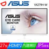 ASUS華碩 VX279H-W 27型 Full HD AH-IPS 無邊框液晶螢幕