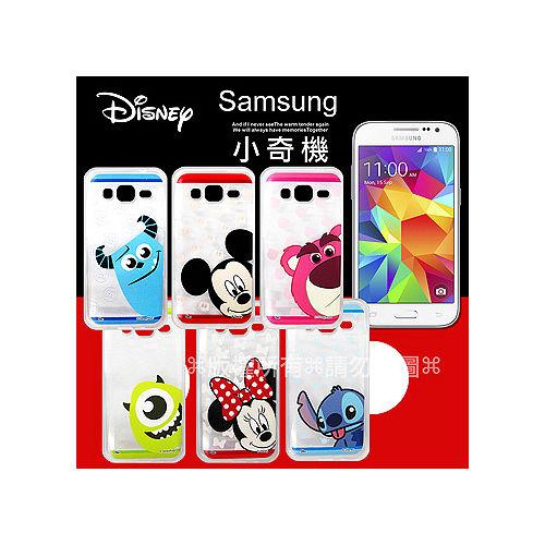 迪士尼授權正版 三星 Samsung Galaxy Core Prime G360 小奇機 大頭娃透明彩繪軟式保護殼 手機殼
