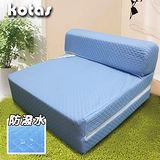 【KOTAS】高週波+防潑水竹炭休閒沙發床/椅