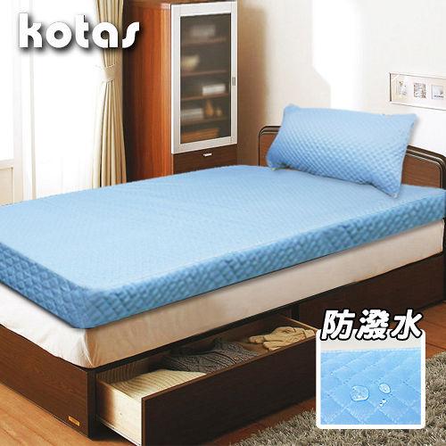 【KOTAS】高週波+防潑水 5cm竹炭記憶床墊 雙人五尺 (送高週波防潑水枕頭墊)