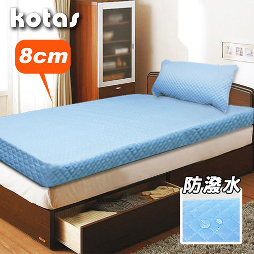 【KOTAS】高週波+防潑水 8cm竹炭記憶床墊 單人三尺 (送高週波防潑水枕頭墊)