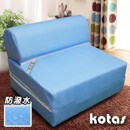【KOTAS】高週波+防潑水彈簧沙發床/椅(單人三尺)