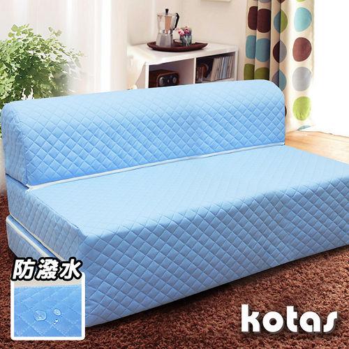 【KOTAS】高週波+防潑水彈簧沙發床/椅(雙人五尺)