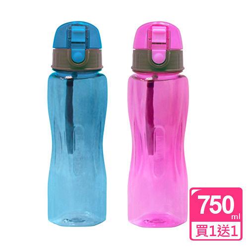 【SIRIUS犀利師】My Water晶鑽曲線水壺750ml-附提繩(買1送1)
