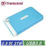 創見 StoreJet 25M3B USB3.0 2TB 2.5吋 軍事抗震行動硬碟-淡藍色 (TS2TSJ25M3B)-【送創見外接硬碟包】