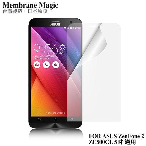 魔力 ASUS ZenFone 2 ZE500CL 5吋 高透光抗刮螢幕保護貼