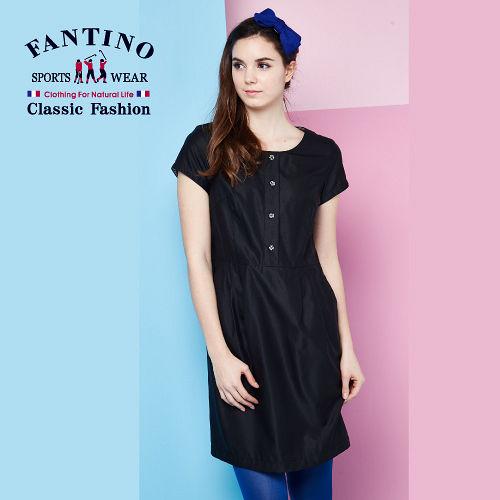 【FANTINO】女款 氣質首選洋裝 (黑) 572101