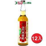 正高金門高粱醋600g*12