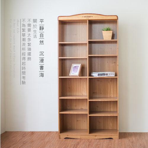 《HOPMA》英格蘭十二格書櫃/ 收納櫃