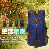【AOU微笑旅行】生活玩家系 台灣釦具 輕量護肩雙肩背包(任選一枚68-063)