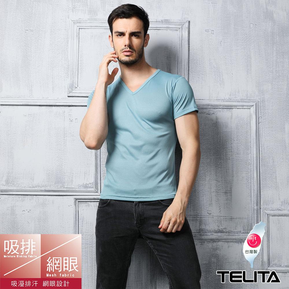【TELITA】吸溼涼爽短袖衫-灰綠