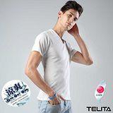 【TELITA】吸溼涼爽短袖V領衫/T恤/短袖內衣-白色