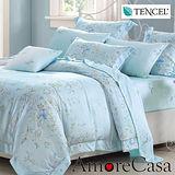 【AmoreCasa】初夏之約 100%TENCEL天絲加大四件式被套床包組