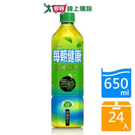 每朝健康雙纖綠茶 650ml x 24/箱