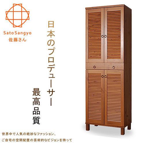 【Sato】ENTO涉趣百葉雙抽四門高鞋櫃‧幅60cm