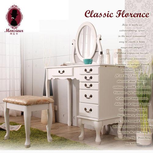 Raphael拉斐爾珠寶化妝桌椅組(白色)